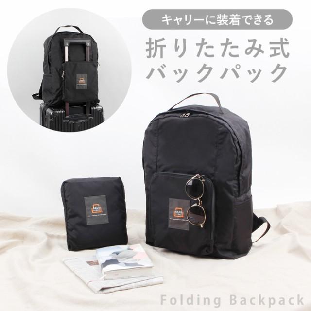 エコリュック 折りたたみ リュック スーツケースに装着 軽量 エコバッグ 大容量 収納力 リュックサック バックパック bag06