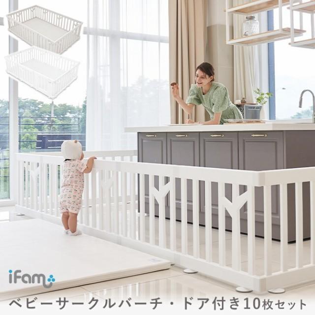 ベビーサークル バーチ ドア付き10枚セット 扉 プラスチック おしゃれ プレイヤード 赤ちゃん 柵 安全 ifam if112