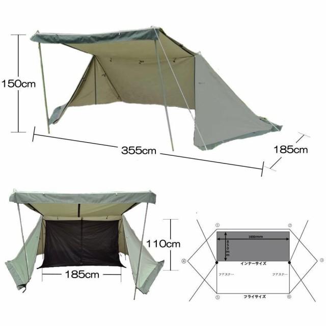 軍幕テント ポリコットン 防水加工無し グランドシート 皮手袋付き キャンプ アウトドア 1年保証