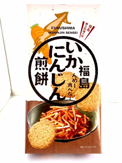 【福島いかにんじん煎餅(27枚入)】 カリカリの食感にスルメとにんじんを生地に練りこんだあまじょっぱい味付けがクセになる いか人参