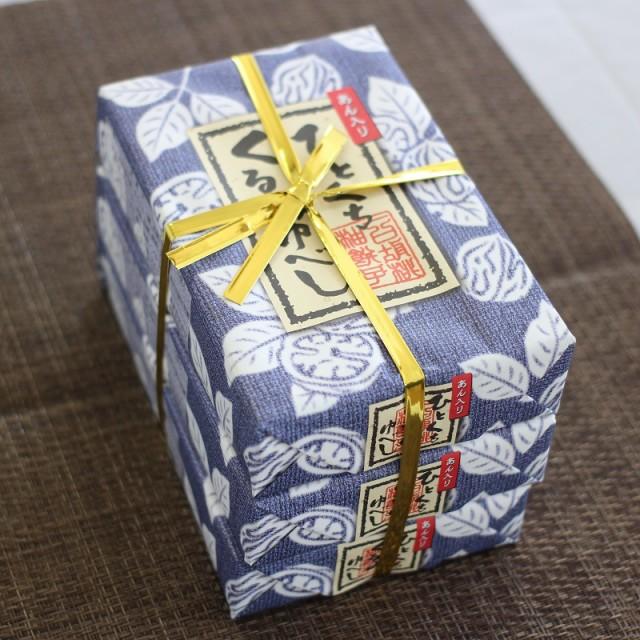 ひとくちくるみゆべし あん入り(10個入)×3段セット 香ばしいくるみが混ざったゆべし 餡入りです♪ ゆべし もち 餅 ふくしま