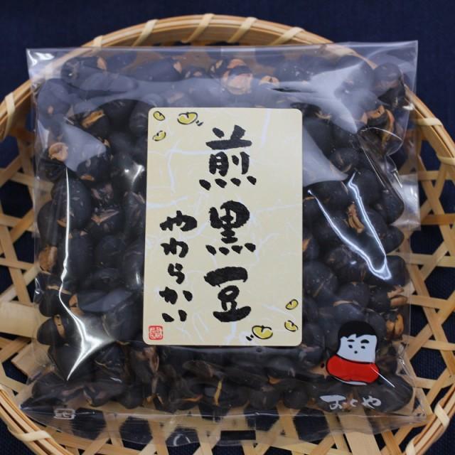 【おくや 健太豆 国産煎黒豆(100g)】 国産 国内産 黒豆 豆菓子 10種ミックスうまい豆 ミックス豆 おくや 喜多方 ミックスナッツ