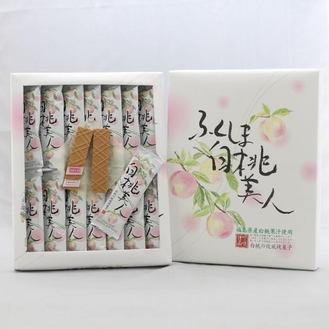 福島県産白桃果汁使用 ふくしま白桃美人(14個入)  まざっせこらっせ 桃 もも みやげ お土産 チョコクッキー 桃サラバンド