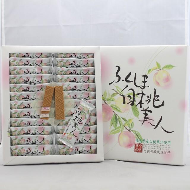 福島県産白桃果汁使用 ふくしま白桃美人(24個入) まざっせこらっせ 桃 もも みやげ お土産 郡山銘販 お取り寄せグルメ