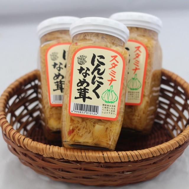 【送料無料】 【スタミナ にんにくなめ茸(380g)】20個セット ニンニク 大蒜 なめたけ えのき にんにくなめたけ ご飯のお供