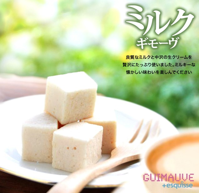 ギモーヴ 天使のミルク 5個セット お取り寄せスイーツ プレゼント 生マシュマロ ギフト プチギフト スイーツ 大人 子供 お菓子 かわいい