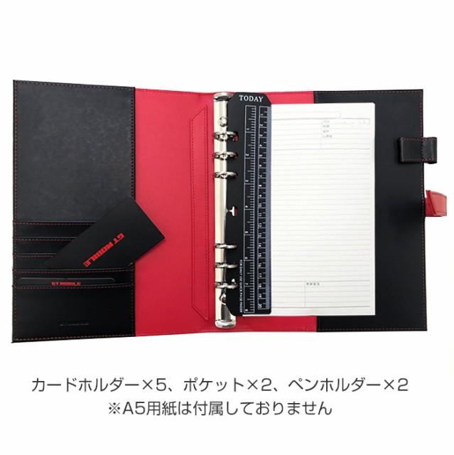 【10倍】 GT-MOBILE システム手帳 A5 カーボン調が高級感溢れる 手帳カバー ブラック メンズ 大人 男性 ビジネス ダイアリー