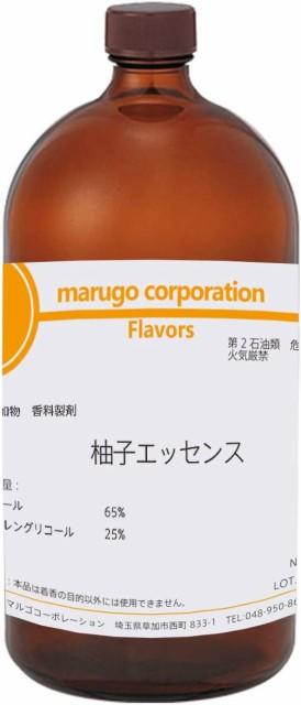 柚子エッセンス 食品香料 1kg