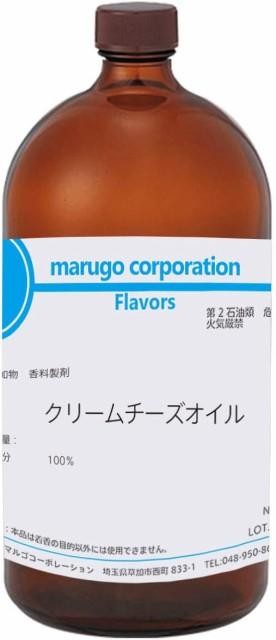 marugo(マルゴ) 国内製造 クリームチーズオイル 食品香料 (1kg) 油溶性香料 製菓・製パン等の香り付けに