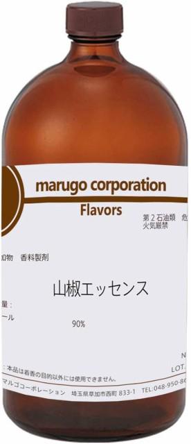 marugo(マルゴ) 山椒エッセンス 食品香料 (1kg)