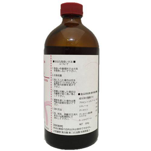 marugo(マルゴ) 国内製造 山椒エッセンス (1kg) 水溶性香料 製菓・製パン等の香り付けに