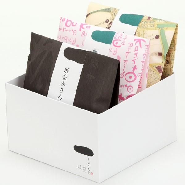 麻布かりんと 3袋セット 詰め合わせ 黒糖かりんと きんぴらごぼうかりんと 柚子かりんと 東京 麻布 かりんとう 花林糖 母の日 父の日 お
