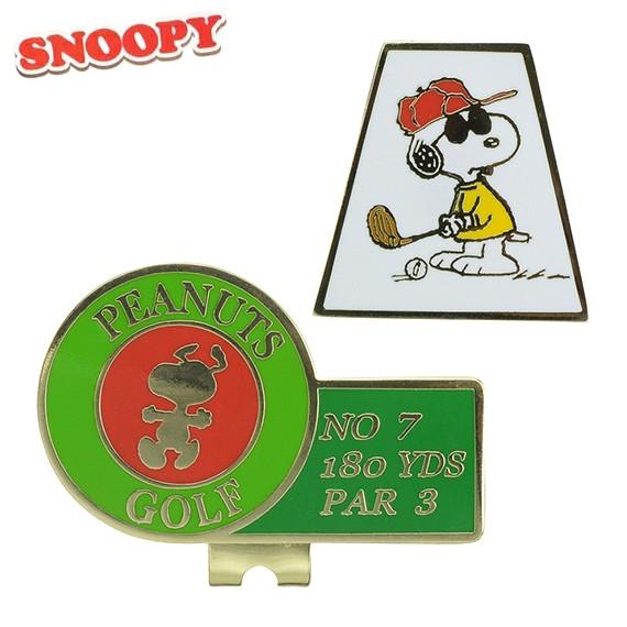 【送料無料】 スヌーピー ゴルフ BM ジョークールゴルフ クリップ&マーカー X-828 ゴルフ用品 ゴルフマーカー キャラクター ボールマー