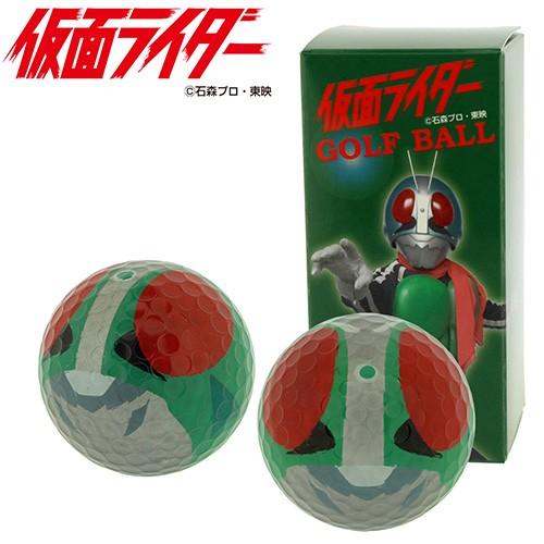 【送料無料】【2パック】 仮面ライダー ゴルフボール 2球×2 BALL127 ゴルフ用品 キャラクター