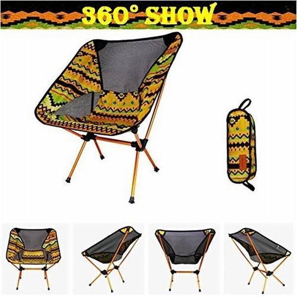 折り畳み椅子 コンパクト 小型 チェア 釣り 背もたれ付き ソファー式 ムーンチェア 耐荷重150kg コンパクト 持ち運び便利 アウトドア キ