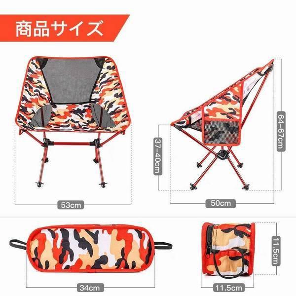 折り畳みチェア コンパクト 小型 椅子 釣り 背もたれ付き ソファー式 耐荷重150kg 超軽量 折畳式 携帯イス 収納袋付属 お釣り/登山