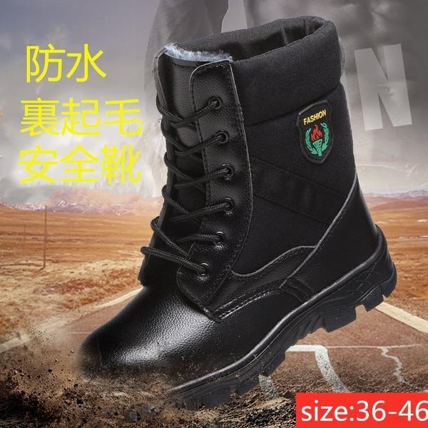 安全長靴 鋼鉄先芯入り 安全カラーブーツ ペンダー 作業着 作業服 土木 一般作業 メンズ レディース 男女兼用安全靴 22.5cm-28cm