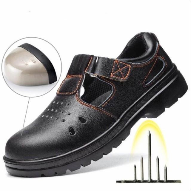 メンズ レディース 安全靴 厚底 サンダル タイプ 作業靴 通気性の良い安全靴 防臭 防滑 耐磨耗 刺す叩く防止
