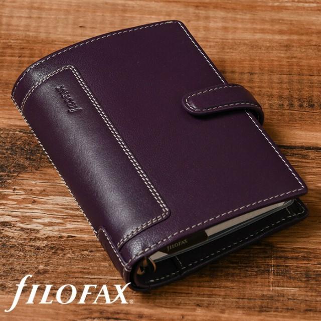 ファイロファックス filofax ホルボーン Holborn スモールサイズ システム手帳 パープル Purple ミニ6穴 ソフトグレインレザー