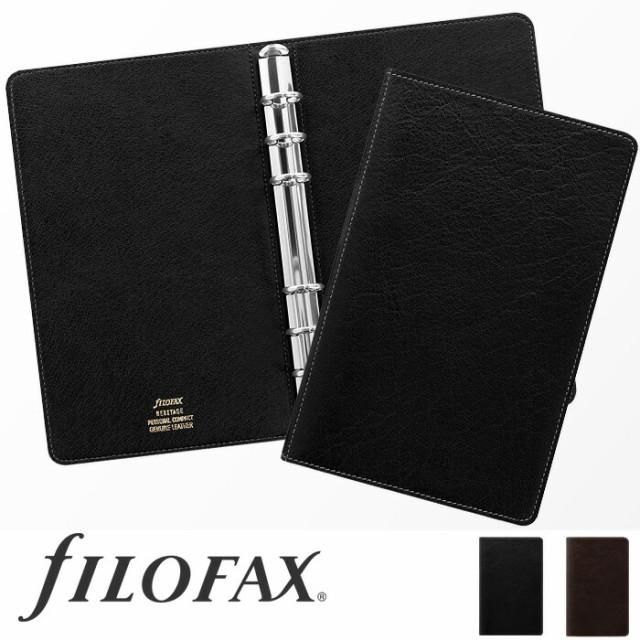 filofax ファイロファックス Heritage ヘリテージ バイブルサイズ システム手帳 15mmリング バッファローレザー ビジネス ギフ