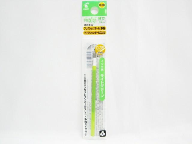 フリクションボールスリム用 0.38mm替芯 1本パック LFBTRF12UF-LG [ライトグリーン]