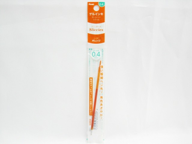 【送料無料500個セット】【ぺんてる】スリッチーズリフィル0.4mm オレンジ XBGRN4F1 | 文具 文房具 オフィス用品 事務用品 日用品 ステー