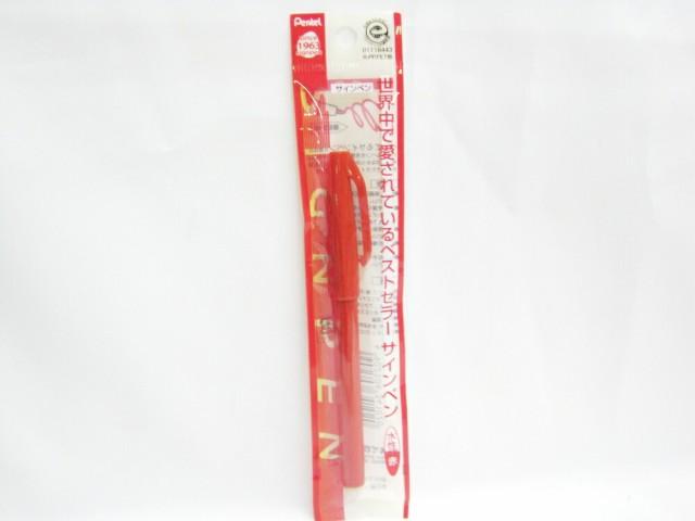 【送料無料250個セット】【ぺんてる】ぺんてる サインペン 赤 D XS520-BD   文具 文房具 オフィス用品 事務用品 日用品 ステーシ