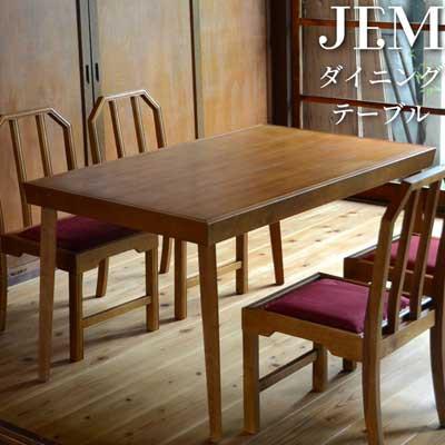 B.Bハウス JEMダイニングテーブル テーブル 天然木 ウレタン 机 バーチ 椅子 大正ロマン アンティーク ベンチシート 腰掛け ベロア 昭和