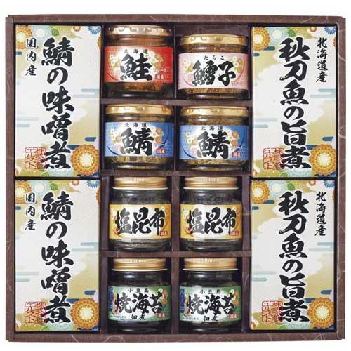 雅和膳 詰合せ 2636-70 食料 受注生産 食品 食材 非常食 セット 白菊 佃煮 海苔 秋刀魚 北海道鮭 たらこ にじます 昆布