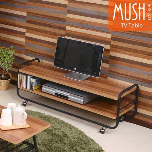 B.Bハウス MUTB-105 MUSH テレビ台兼テーブル 天然木 ウレタン 机 バーチ 椅子 ウォールナット アンティーク ベンチシート 腰掛け 木 洋