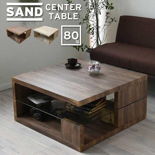 B.Bハウス SNCT-80 SAND センターテーブル 幅80 天然木 ウレタン 机 バーチ 椅子 ウォールナット アンティーク ベンチシート 腰掛け 木