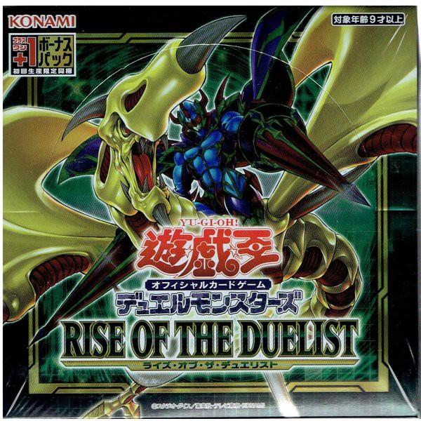 遊戯王 デュエルモンスターズ RISE OF THE DUELIST [BOX]