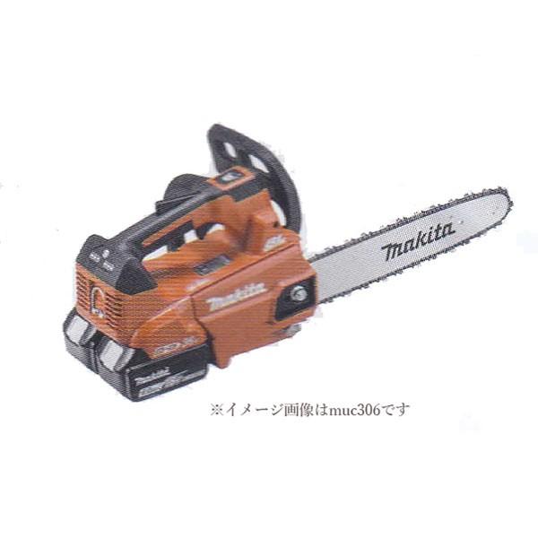 マキタ MUC306DGFR 充電式チェーンソー 18V×2(バッテリ2個・充電器付)