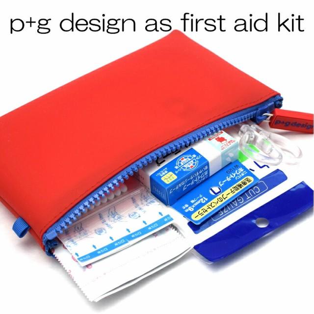 ファーストエイドキット in NUU p+g design as first aid kit 救急セット 応急手当セット 持ち運び 防災セット【メール便配送対応】