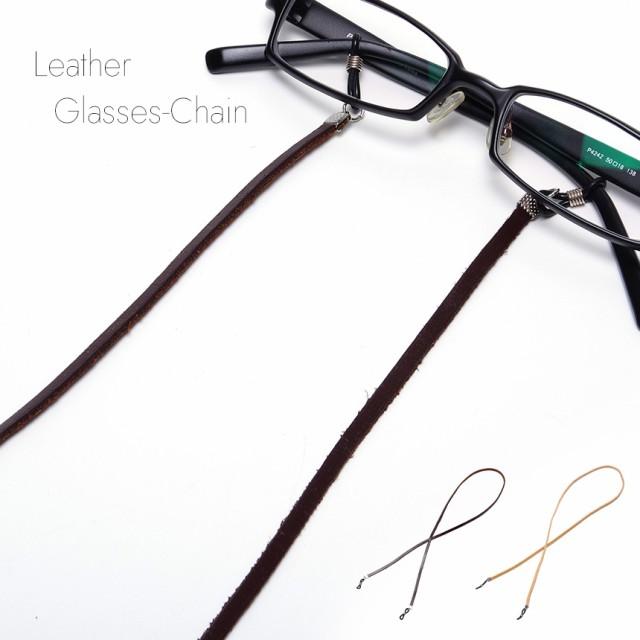 眼鏡 メガネ チェーン レザー 革 ストラップ グラス コード ホルダー 紐 ヒモ 老眼鏡 シニアグラス おしゃれ メンズ レディース 男性用