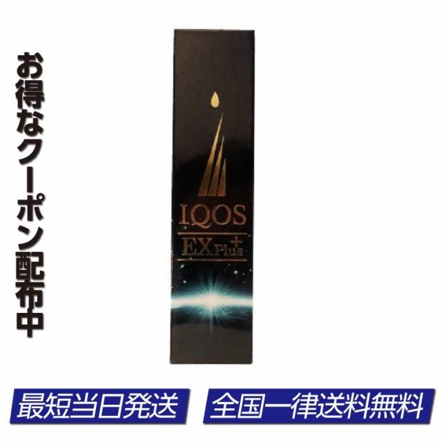 イクオス IQOS EXプラス 120ml 薬用育毛剤 育毛 スカルプ