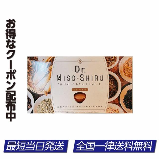 ドクター味噌汁 ダイエット食品 3g×30袋 Dr.miso-shiru 味噌汁