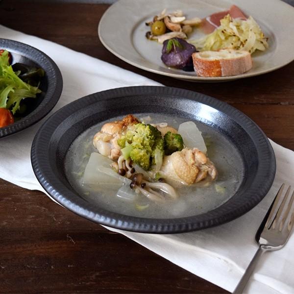 スープボウル 21cm 銀彩鉄結晶 和食器 スープ皿 和 スープ皿 パスタ皿 サラダ皿 サラダボウル 深皿 ボウル 黒い食器 パスタボウル カフ