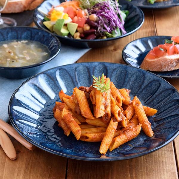 和食器 大皿(24cm)窯変紺 しのぎ minoruba(ミノルバ) プレート 皿 パスタ皿 カレー皿 盛り皿 ネイビー ブルー 青 カフェ おしゃれ モダ