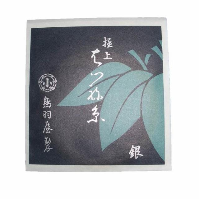 三味糸13−2(絹糸)[2本入り]  (鳥羽屋製)   三味線 三絃 邦楽 和楽器