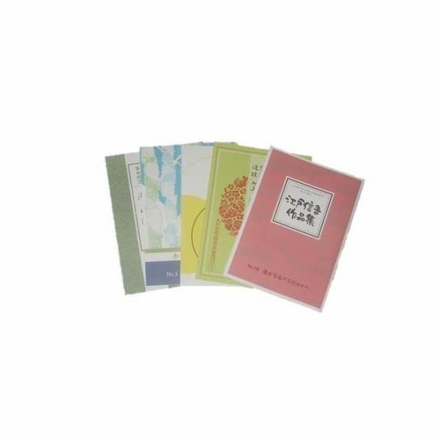 旅人考 (箏3・17絃・三・尺2)  [笹本武志作曲] (大日本家庭音楽会発行) B1085 譜本 琴譜 箏譜 箏曲 楽譜