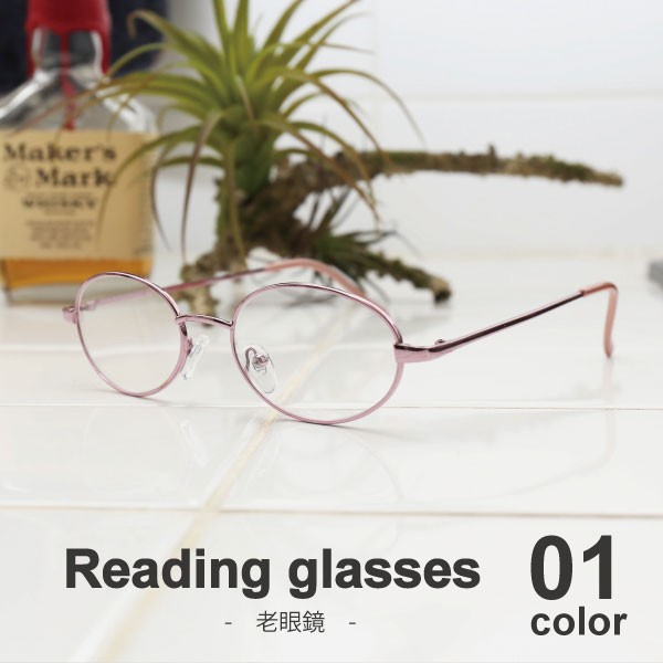 老眼鏡 視力補正用眼鏡 オーバル メンズ レディース 男性 女性 男女兼用 リーディンググラス シニアグラス スクエア カジュアル めがね