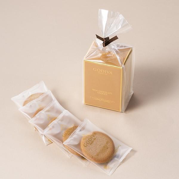 プレゼント ギフト お返し お祝い チョコレート スイーツ ゴディバ(GODIVA)ミルクチョコレートクッキー 5枚入