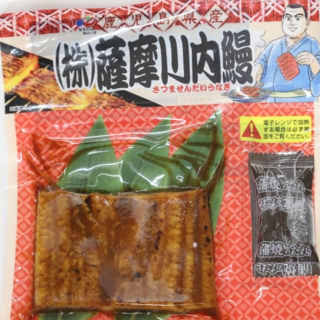 鹿児島県産 鰻のかば焼き カット 土用の丑 父の日 無添加 国産ウナギ 送料無料 1人前 大サイズ うなぎ 鰻 丑の日 夏 買い回り 買いまわり