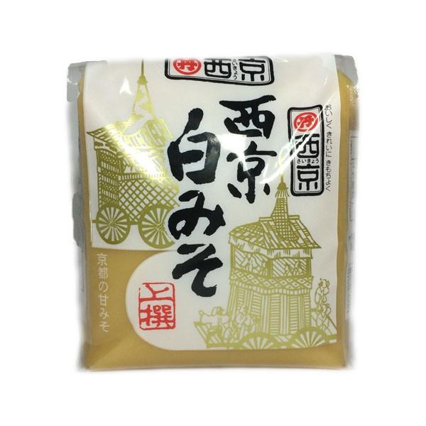 西京白みそ 上撰 500g 白味噌 味噌汁 お雑煮 味噌 西京味噌