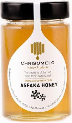 生はちみつ・ギリシャ産 [アスファカハニー] 250g1本 樹液からもミツバチが蜜を集めてくるため味も濃厚で色の濃い蜂蜜が出来上がります。