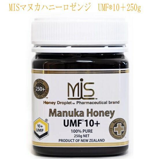 マヌカハニー「MISマヌカハニー UMF10+250g」1本 昔から健康に良いとされるハチミツですが、ニュージーランドでしか採れないマヌカハニ
