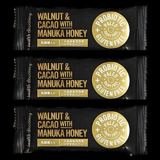 くるみ カカオバー(マヌカハニー入り)40g x 3個 Walnut Cacao Bar美味しく一本にまとめたホールフードで栄養補給と健康管理をサポー