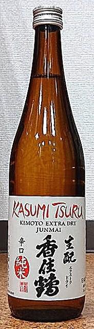香住鶴 かすみつる 生もと 辛口 純米酒 エクストラドライ 720ml 兵庫県