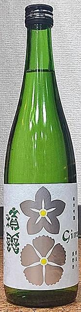 積善GINZA せきぜんぎんざ 純米吟醸酒 720ml 西飯田酒造店 長野県